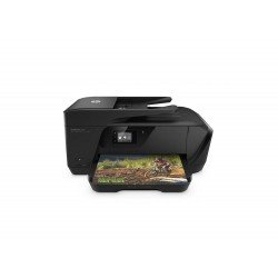 IMPRESORA HP MULTIFUNCION OFFICEJET 7510 A3+